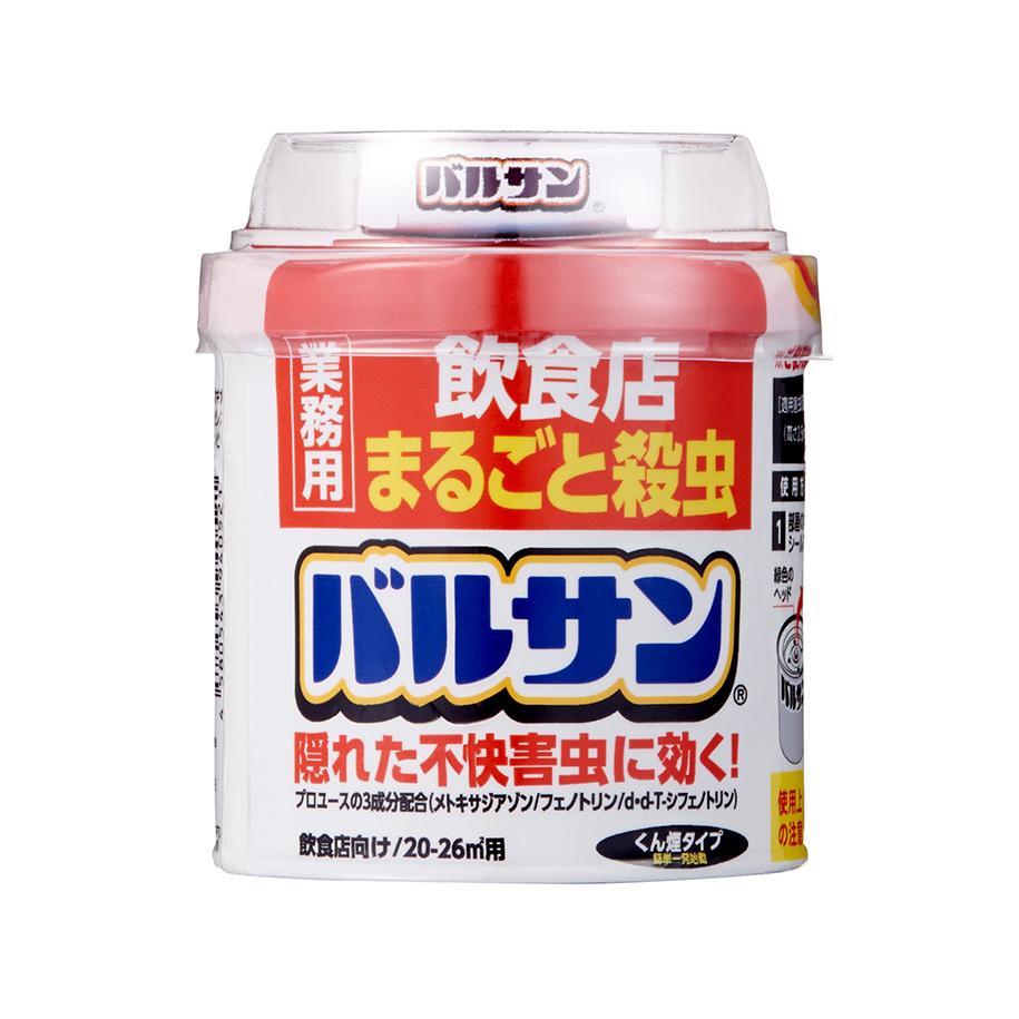 業務用バルサン飲食店まるごと殺虫 40g